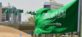 وظائف جديدة في السعودية - جديد