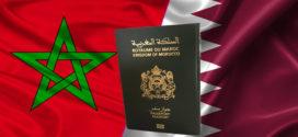 تاشيرة قطر دون تأشيرة للمغاربة