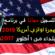 لوتري الهجرة الى امريكا 2019