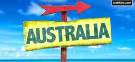 العمل في استراليا - المهن المطلوبة 2019-2020