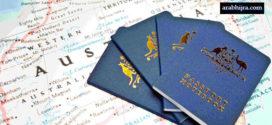 تأشيرة استراليا 2020
