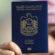 جنسية الامارات - جواز سفر 2021